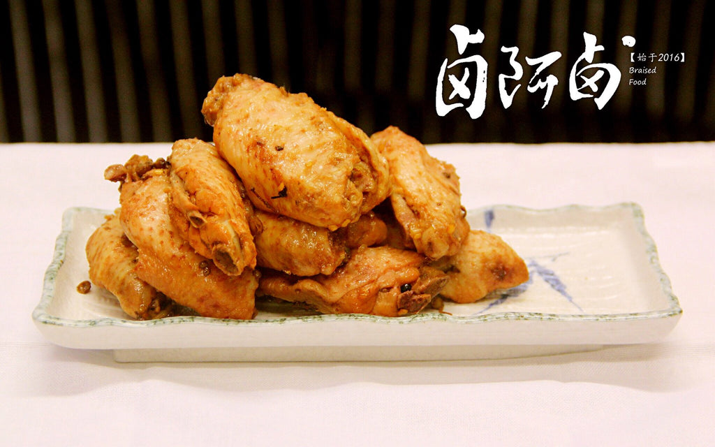 鸡翅 Chicken Wings