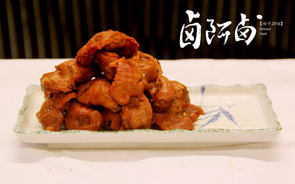 鸡胗 Chicken Gizzards