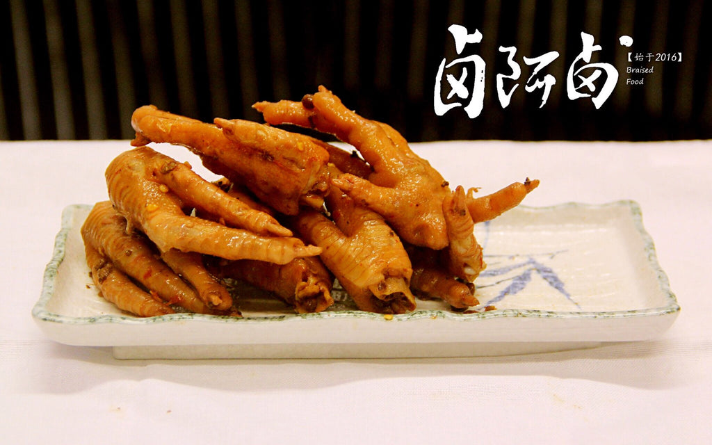 鸡爪 Chicken Feet
