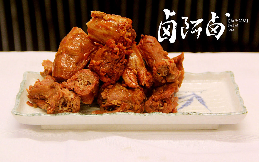 鸭脖 Duck Necks