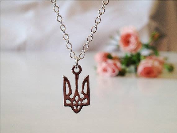 Ukrainian charm necklace