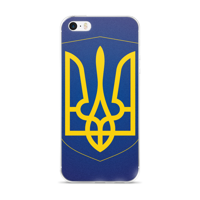 Navy Ukrainian Coat of Arms