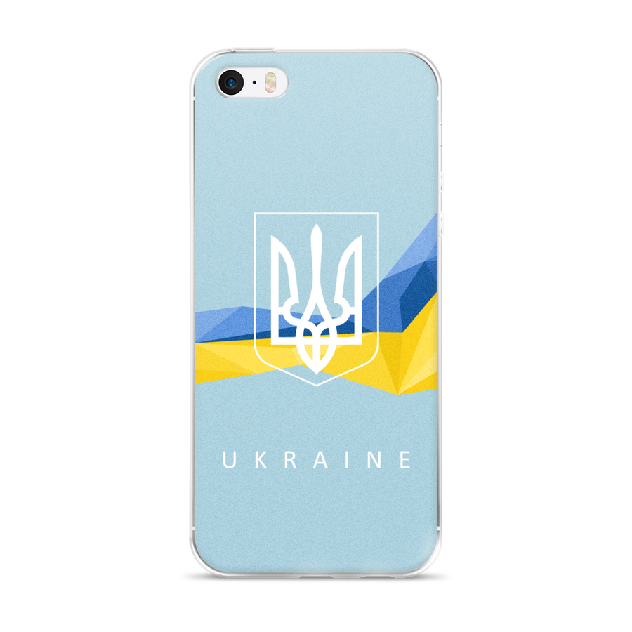 Abstract Ukrainian Case