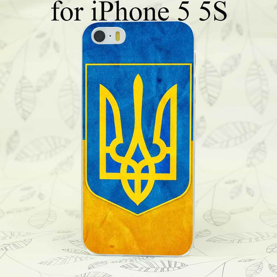 Retro Ukrainian Flag - iPhone