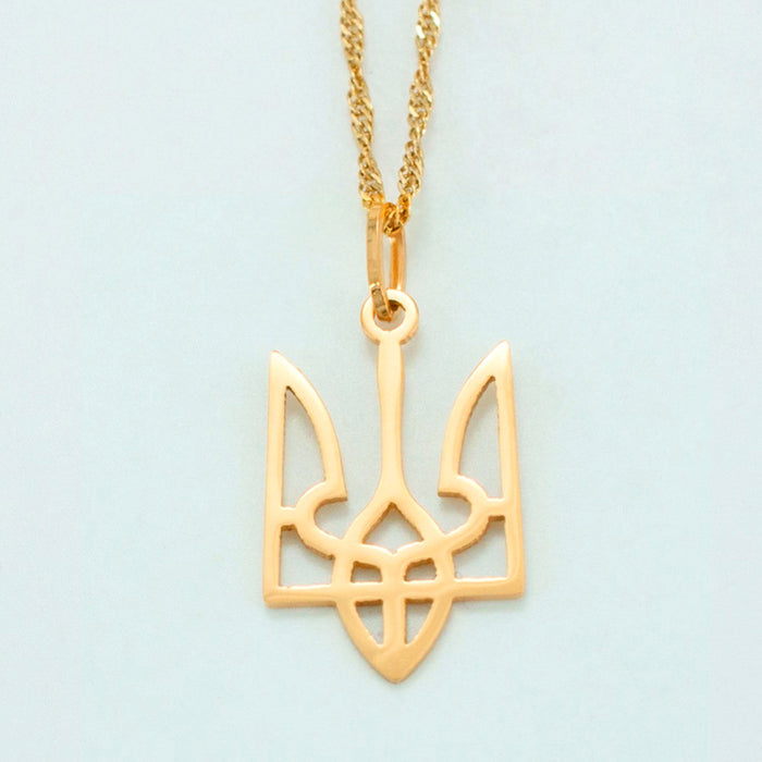 Ukrainian Symbol Necklace
