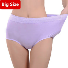 Plus Size XXXL Panties Women Underwear Breathable Seamless
