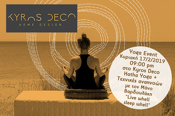 YOGA EVENT KYROS DECO