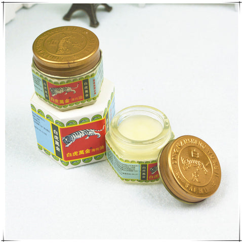 19.4g White Tiger Balm Extra Strength Pain Relieving after intensive workouts - NAK MUAY STORE