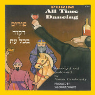 Purim All Time Dance