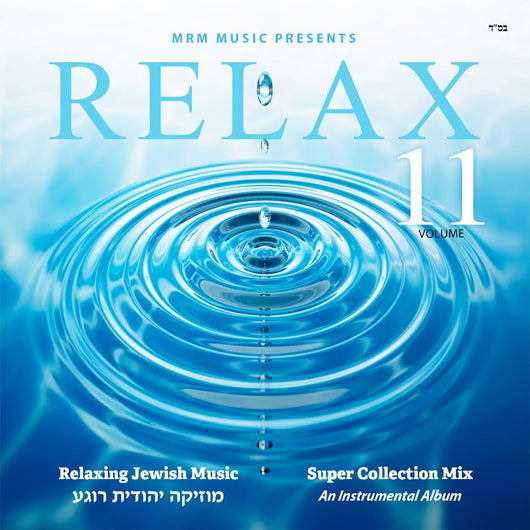 Relax Super Collection Mix Vol. 11