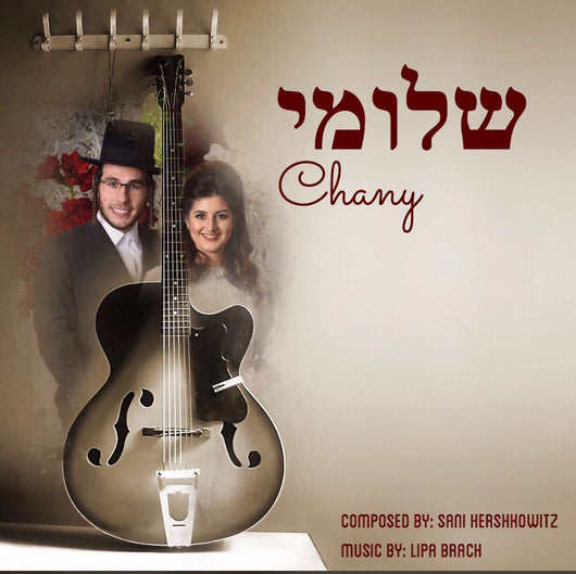 Shloime Wedding Sing