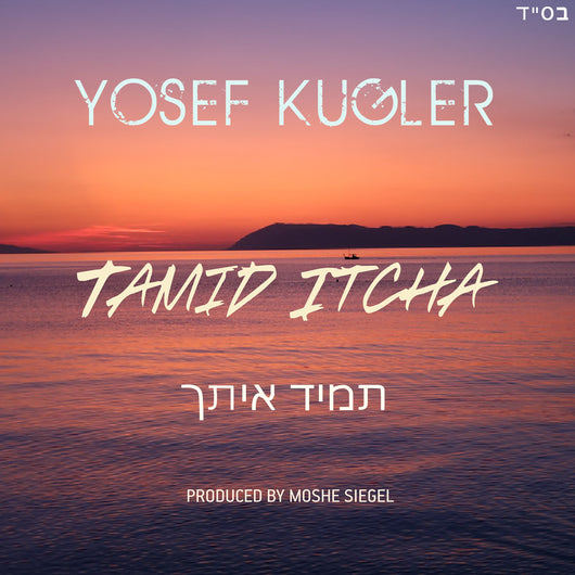 Yosef Kugler - Tamid Itcha