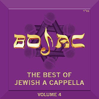 BOJAC (Best of Jewish Acappella) - Volume 4