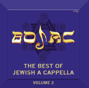 BOJAC (Best of Jewish Acappella) - Volume 2