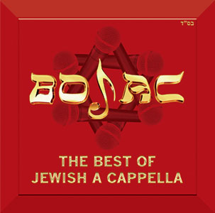 BOJAC (Best of Jewish Acappella) - Volume 1