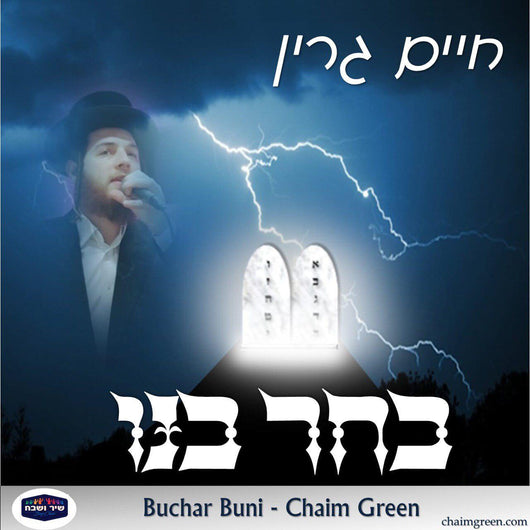 Bachar Banu - Chaim Green