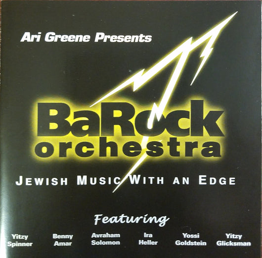 BaRock Orchestra - Jewish Music With An Edge