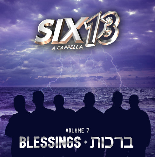 Six13 - Vol. 7 - Blessings