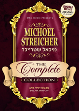 The Complete Collection  - Michoel Streicher