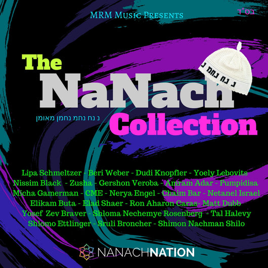 The Nanach Collection