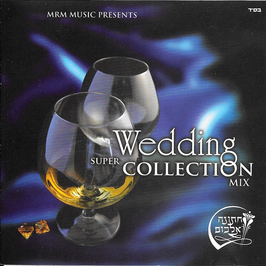 Wedding Super Collection Mix