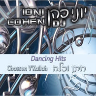 Dancing Hits - Chosson VKallah - Yoni Cohen