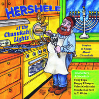 Hershele at the Chanuka Lights