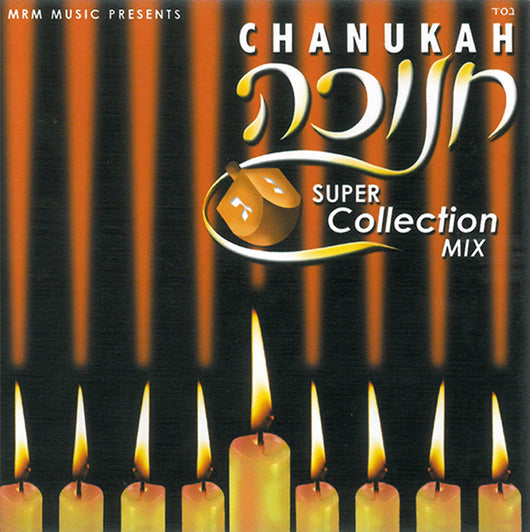 Chanuka Super Collection Mix
