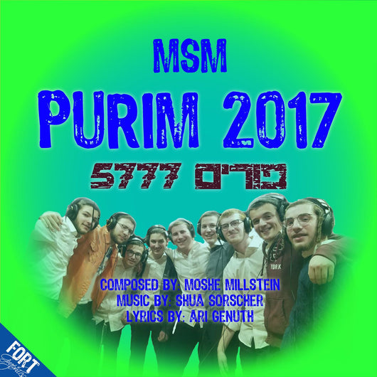 MSM Purim Song 2017