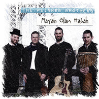 Mayain Olam Haba - The Weinreb Brothers