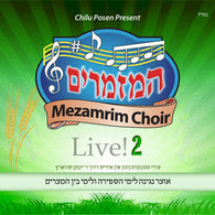 Live! 2 - Mezamrim Choir