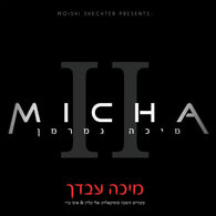 Micha Gamerman - Micho Avdecha
