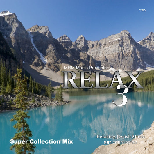 Relax Super Collection Mix 3