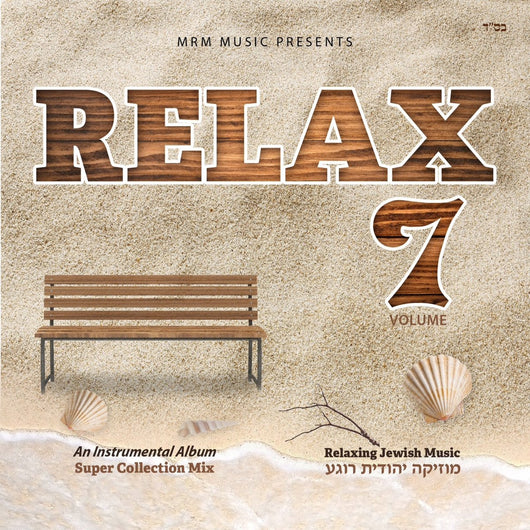 Relax Super Collection Mix 7