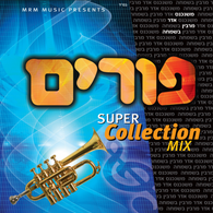 Purim Super Collection Mix