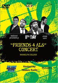 Friends of ALS Concert