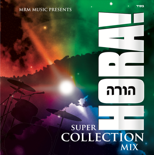 Hora! Super Collection Mix