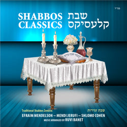 Various Artists - Shabbos Classics