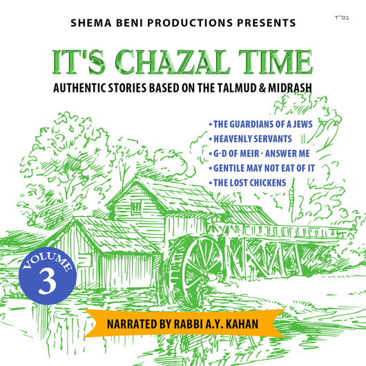 It's Chazal Time Volume 3