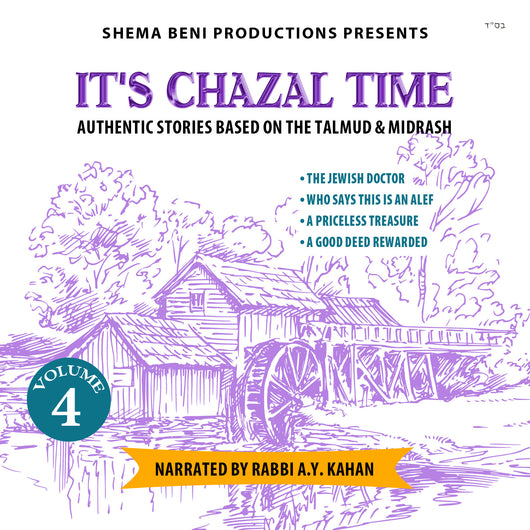It's Chazal Time Volume 4
