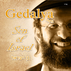Gedalya - Son of Israel