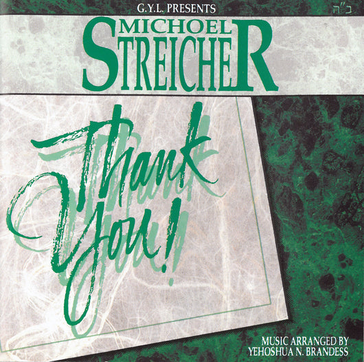 Michoel Streicher - Thank You