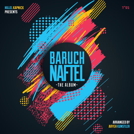 Baruch Naftel - The Album