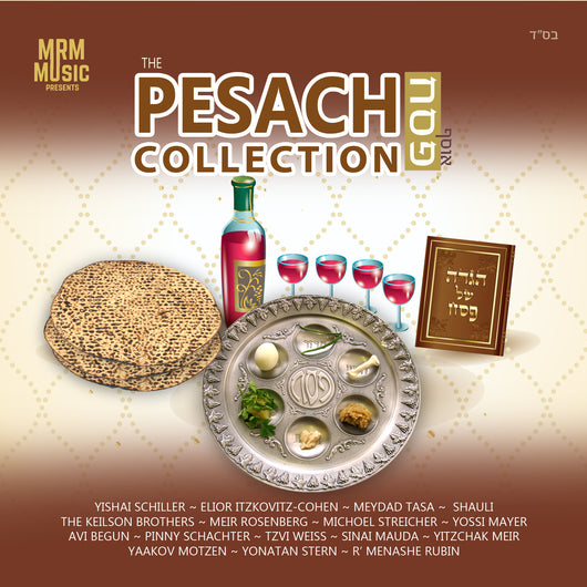 The Pesach Collection
