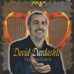 The Return - David Dardashti