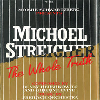 Michoel Streicher - The Whole Truth
