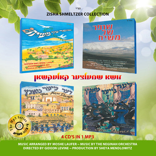 The Zishe Schmeltzer Collection
