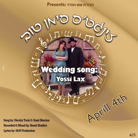 Wedding Song for Yossi Lax