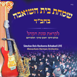 Simchas Beis Hashoeiva Bchabad LIVE