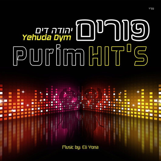 Purim Hits - Yehuda Dym